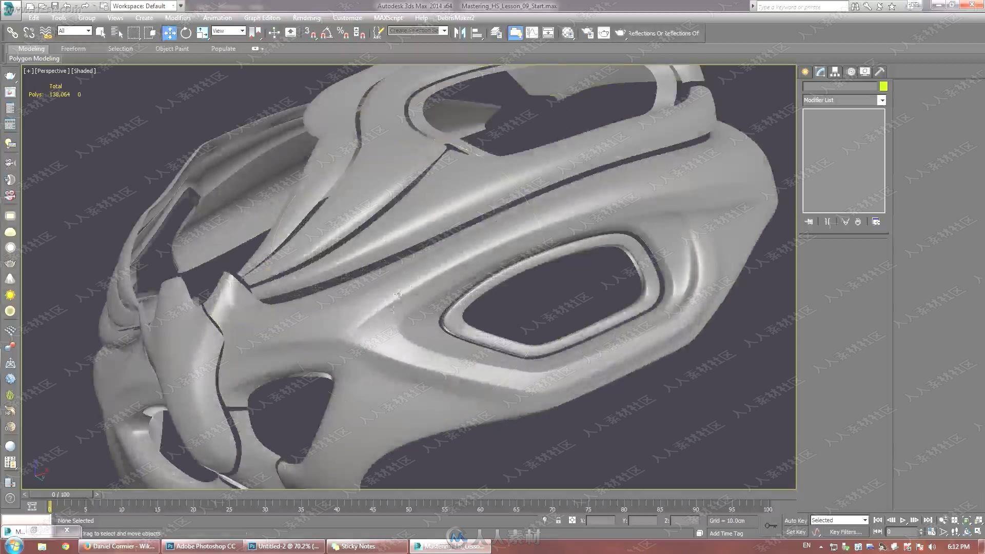 3Dmax钢制硬表面建模视频教程