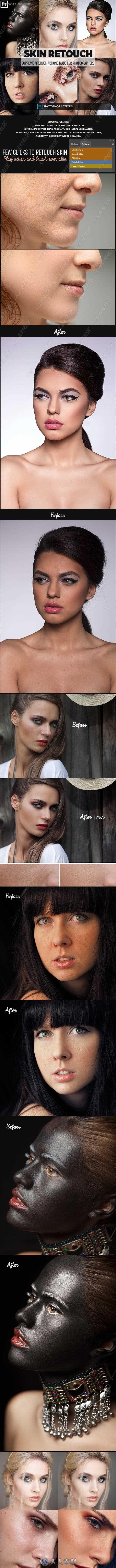 轻松人像皮肤细化毛孔柔和肤色特效PS动作