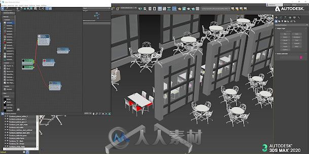 Autodesk 3dsMax三维软件V2020版99 / 作者:抱着猫的老鼠 / 帖子ID:16755078,5616723