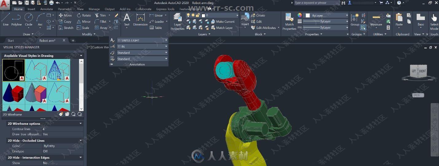 Autodesk AutoCAD建筑设计软件V2020 Win与Mac版