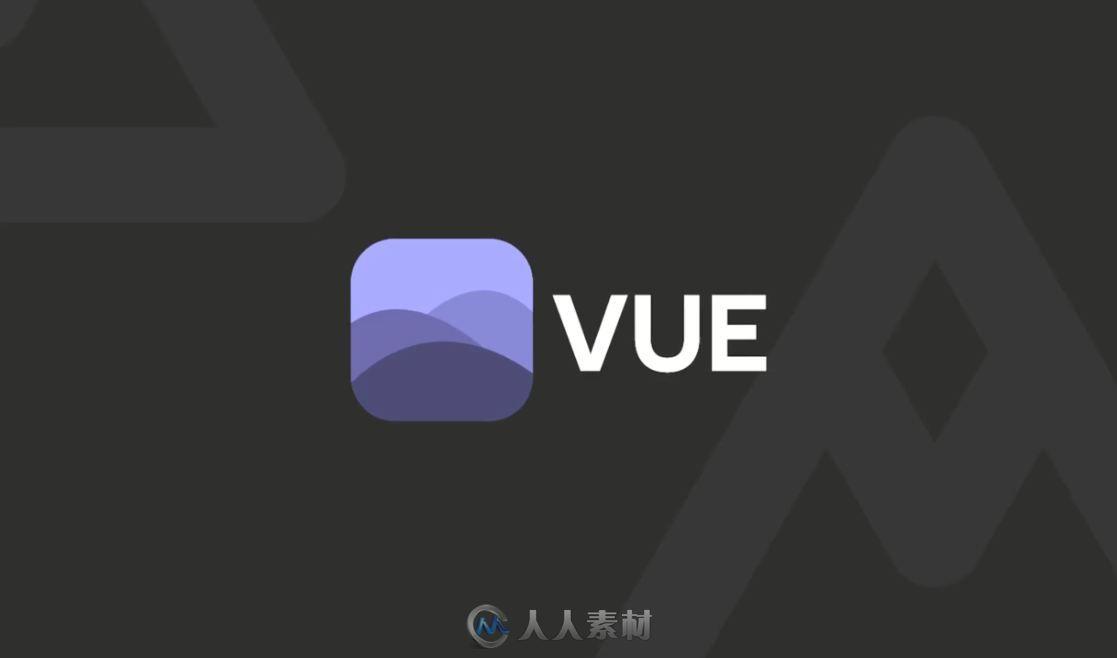 Eon Vue与Plant Factory 2020景观创建软件R5版