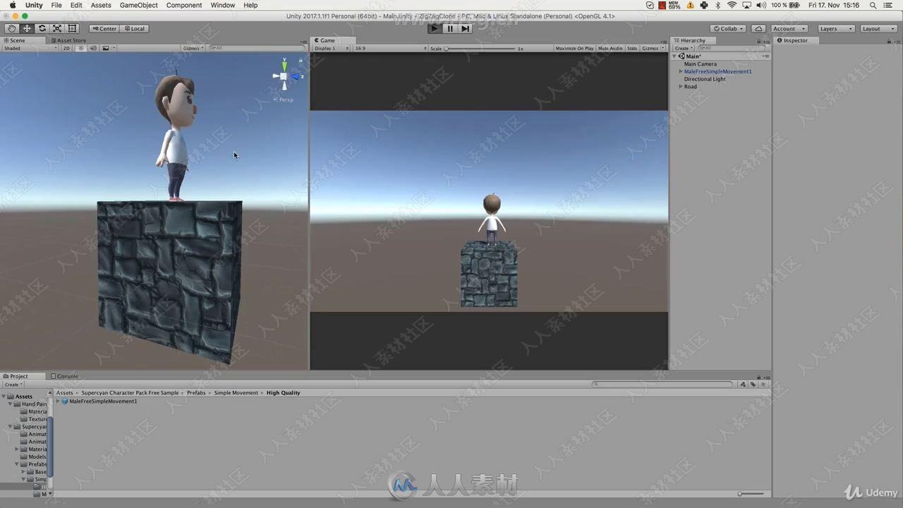 Unity游戏开发与代码学习全面训练视频教程
