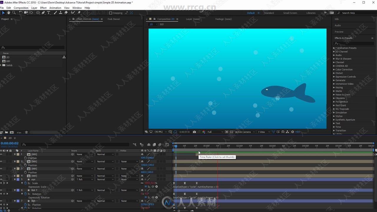 AE中2D动画基础实例训练视频教程