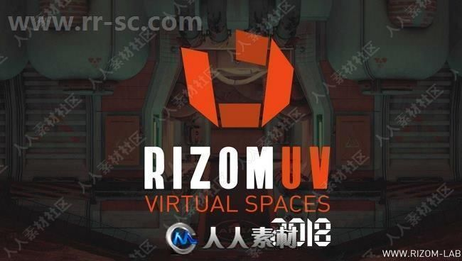 Rizom Lab RizomUV Real Virtual Spaces三维模型展UV软件V2018.0.225版