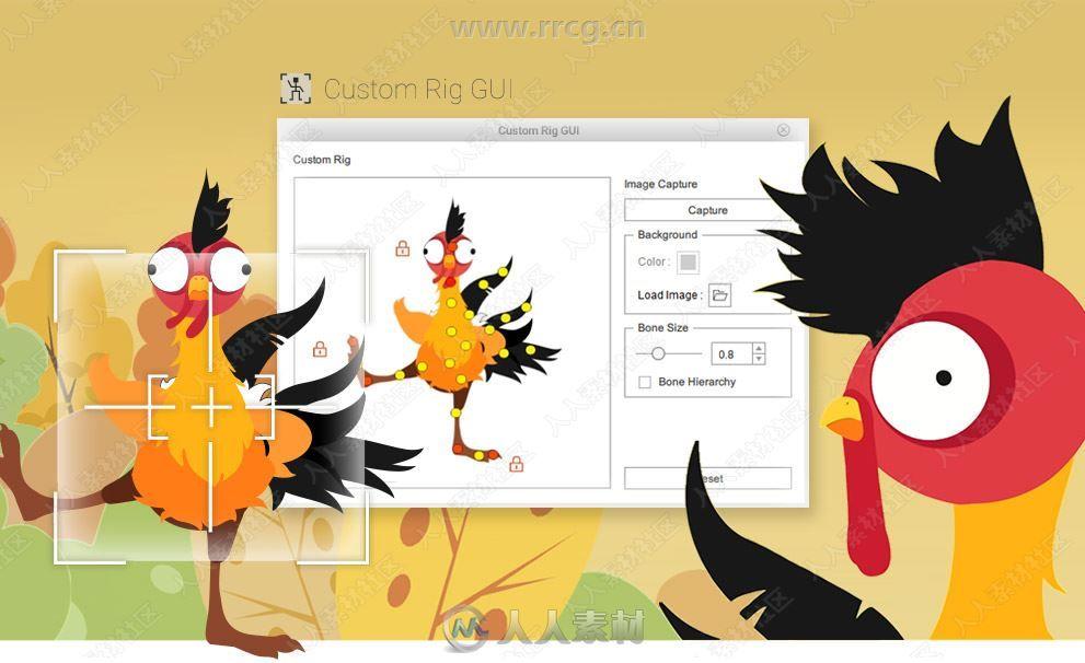 Reallusion Cartoon Animator卡通动画软件V4.41.2431.1版+资料包