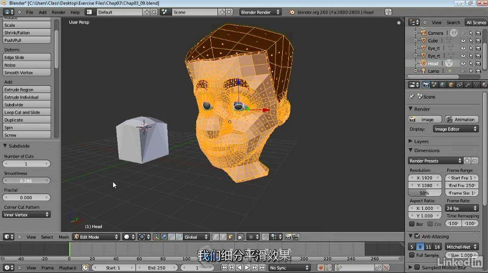 第160期中文字幕翻译教程《Blender全面核心训练练视频教程》