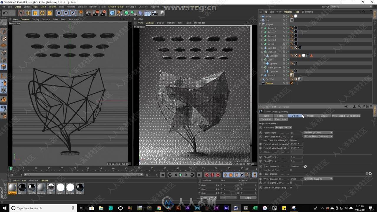 C4D抽象科幻雕塑实例制作视频教程