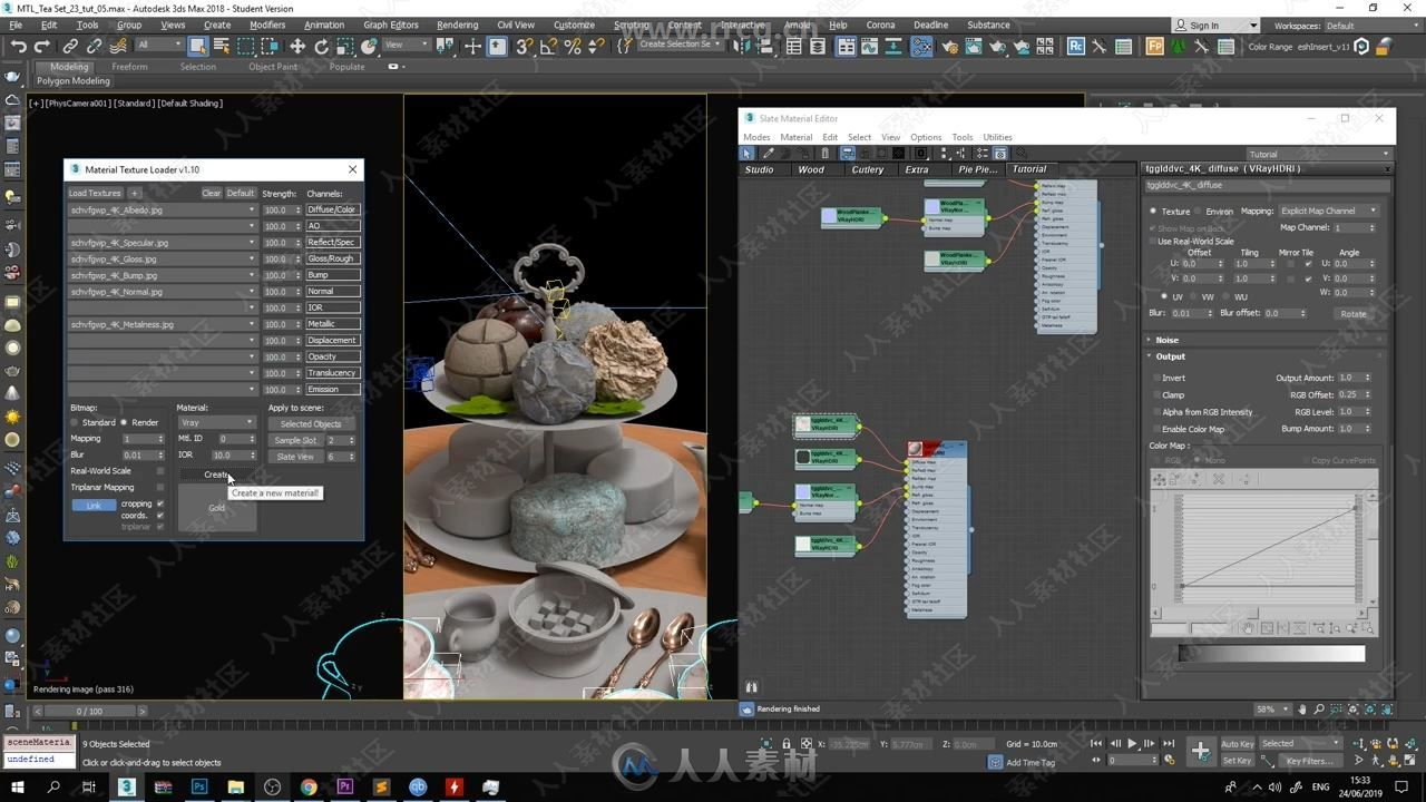 Material Texture Loader材质纹理3dsmax插件V1.1版