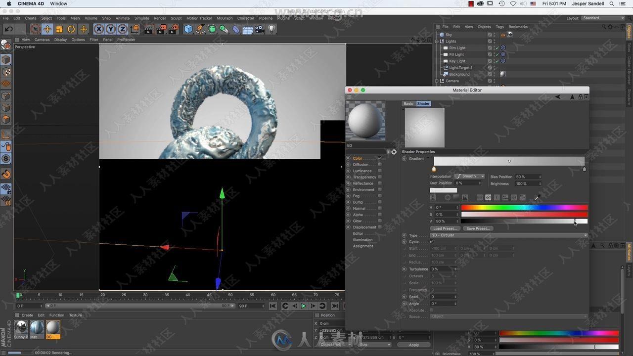C4D抽象形状元素设计制作视频教程