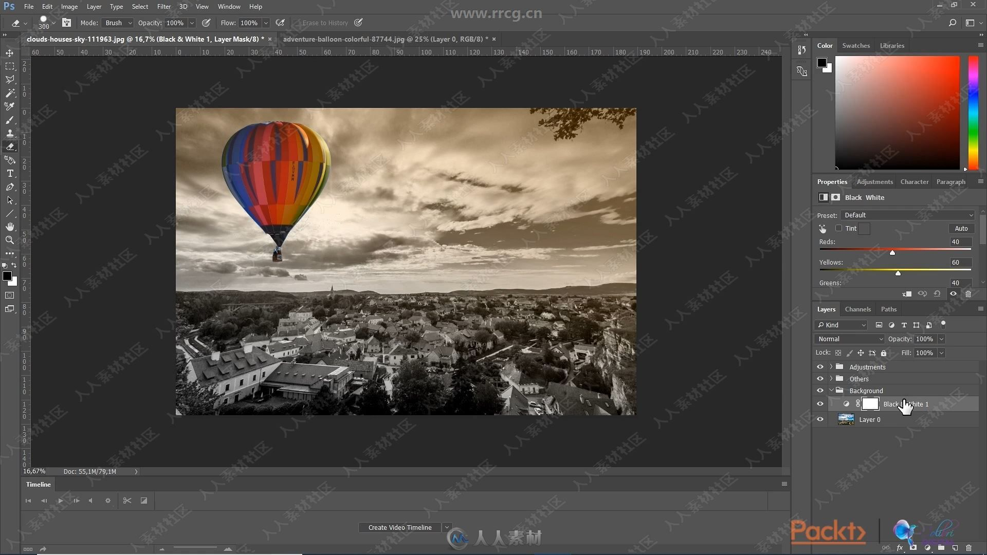 PS CC 2019摄影后期照片修饰技巧视频教程