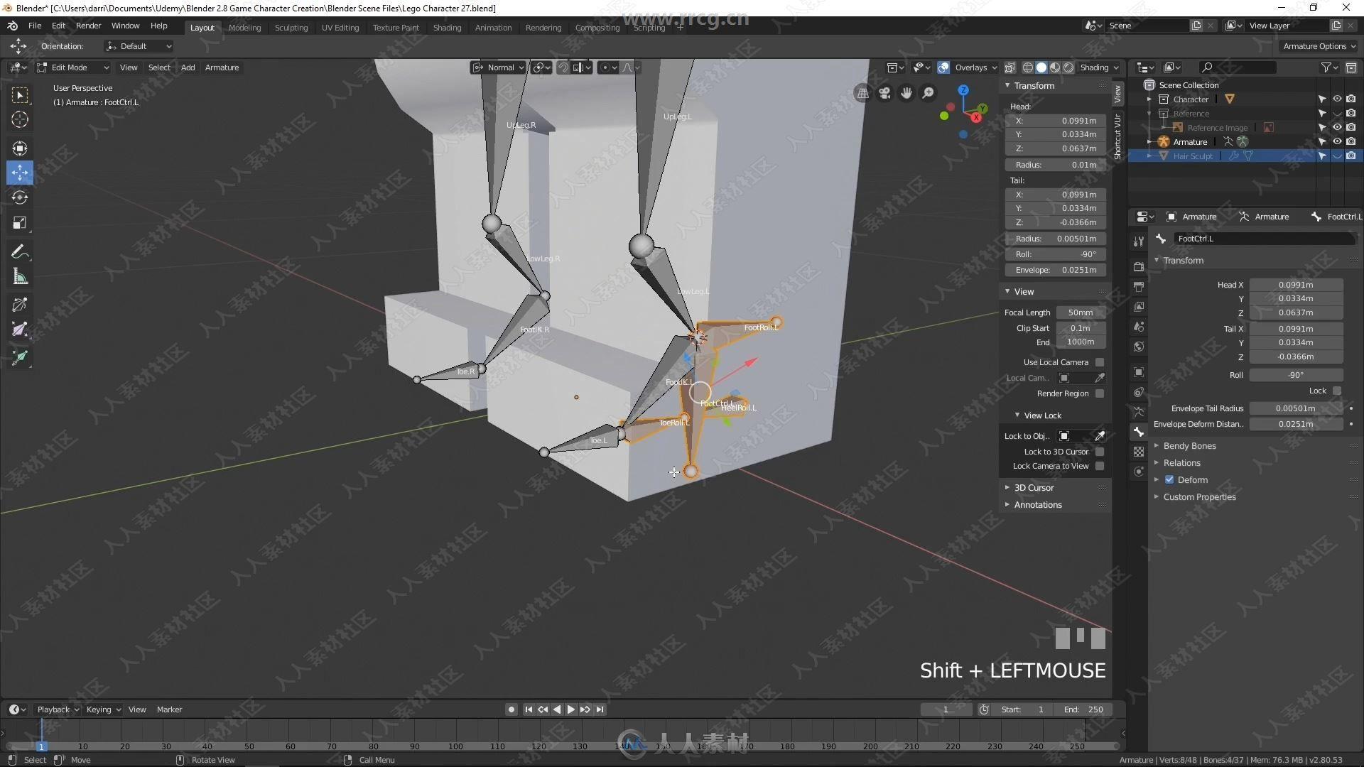 Blender乐高机器人角色完整制作实例训练视频教程