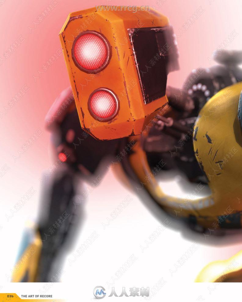 《核心重铸》游戏概念设计原画官方设定集