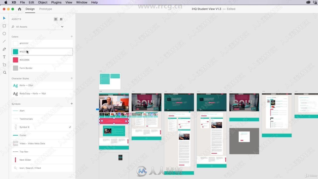 Adobe XD用户体验设计核心技能训练视频教程