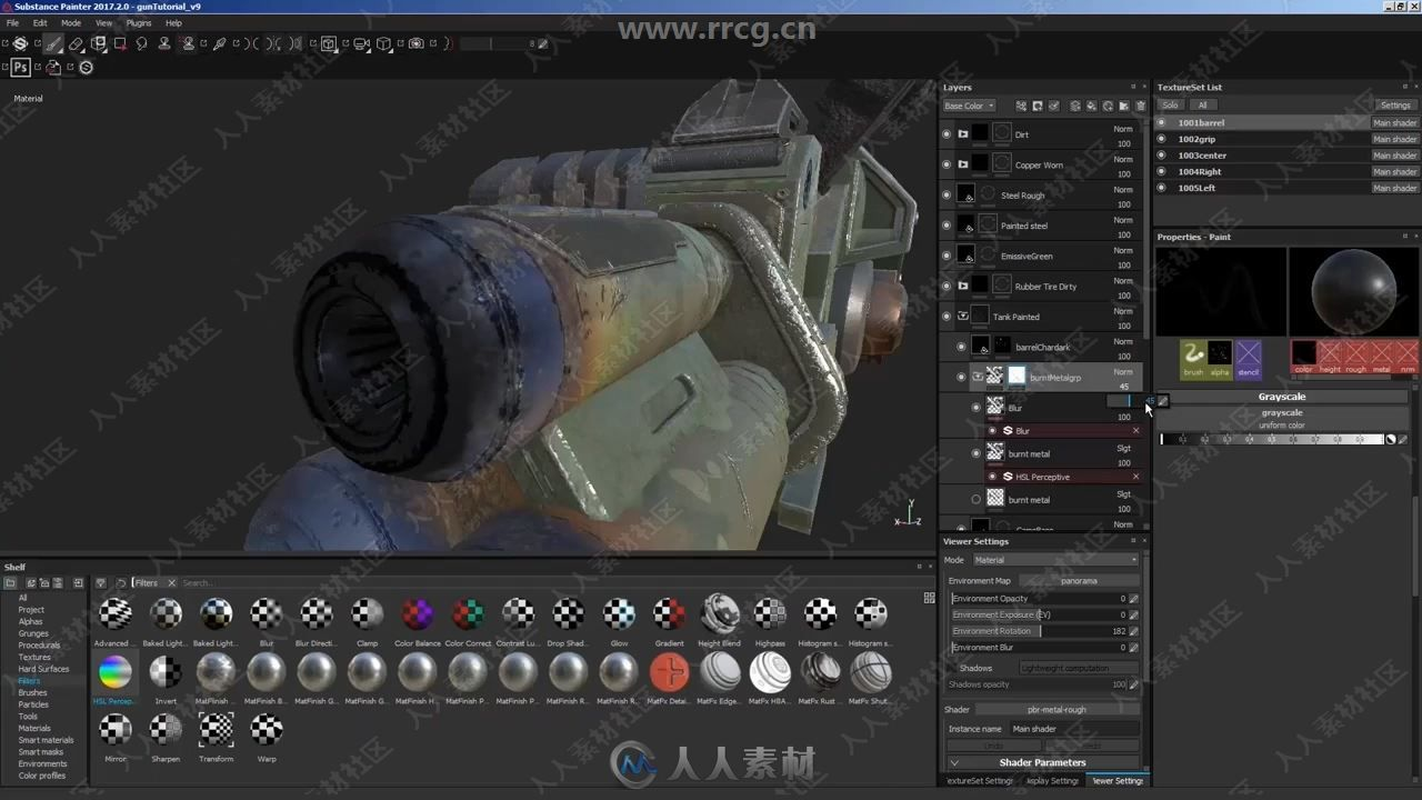 外星人科技武器建模与贴图制作视频教程
