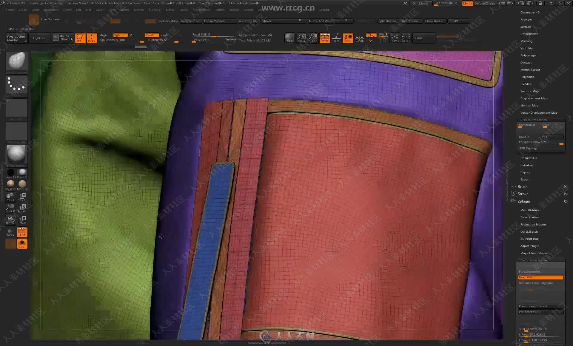 3.1 - Preparing The Garment For Export From Zbrush.mp4_20190813_083938.099.jpg