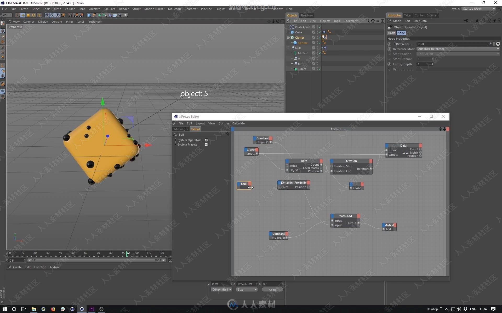 [C4D] C4D图形动画设计核心技能训练视频教程