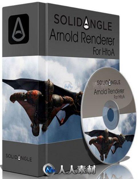 Arnold阿诺德渲染器Houdini 17.X插件V4.4.0版