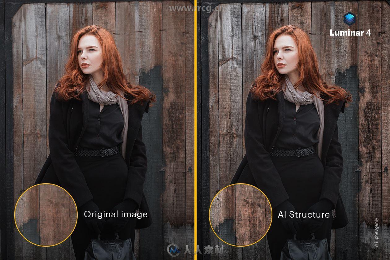 Luminar图像后期处理软件V4.3.0.6160版