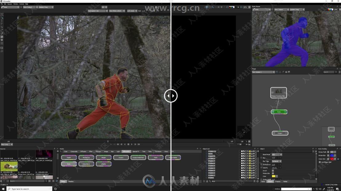 Boris FX Silhouette影视后期特效软件V2021.0.0版