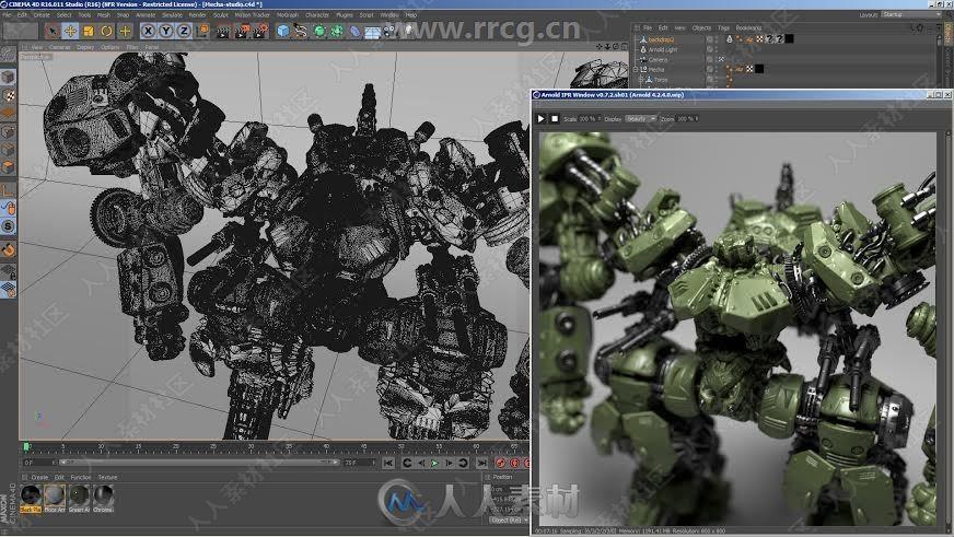 Arnold渲染器C4D R20 - R23插件V3.1.1版