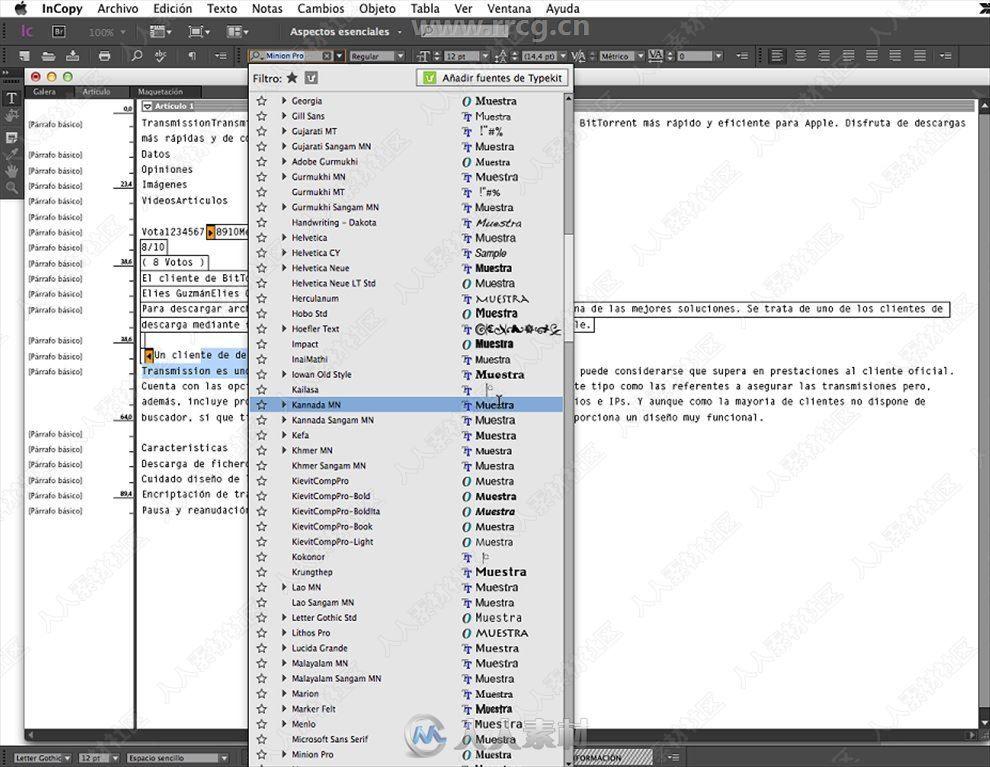 Adobe InCopy 2021协作编辑工具软件V16.2.0.30版