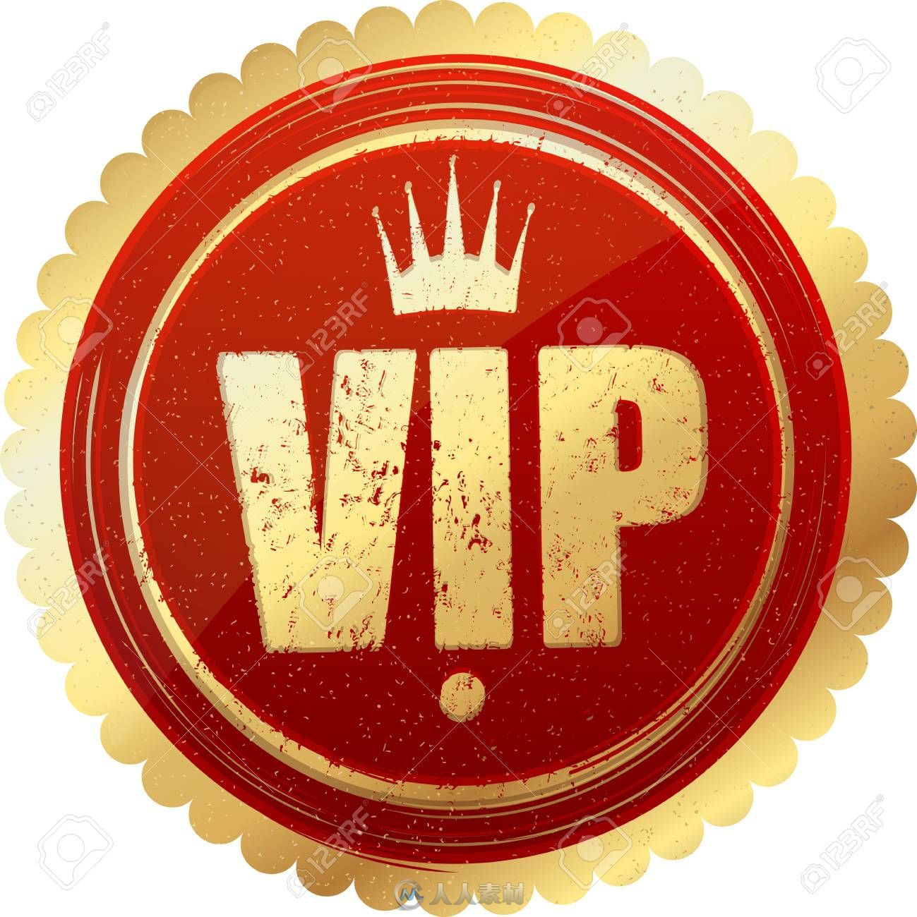 优惠活动 | 永久VIP会员限时半价