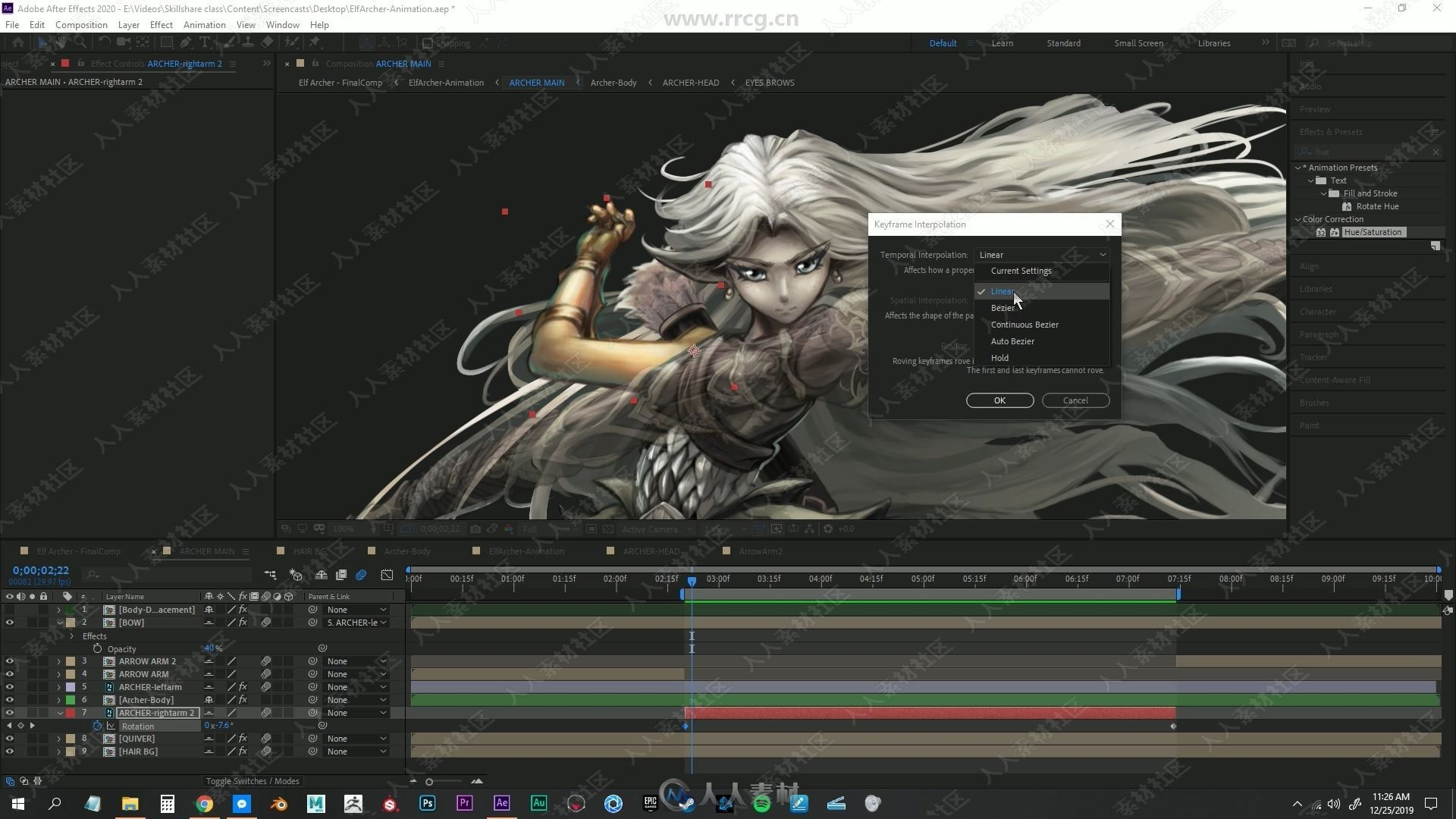 375675-03 - After Effects UI & Workflow - Animating a 2D Image with After Effe.jpg
