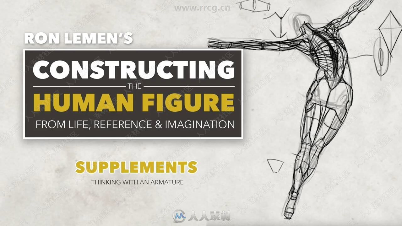 Constructing the Figure vol5 - Supplements.mp4_20200110_170817.089.jpg