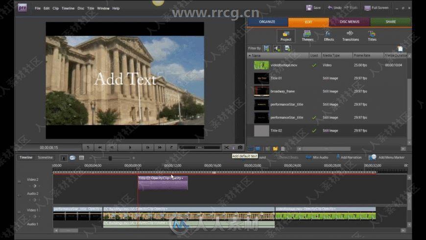 Adobe Premiere Elements视频编辑软件V2022版