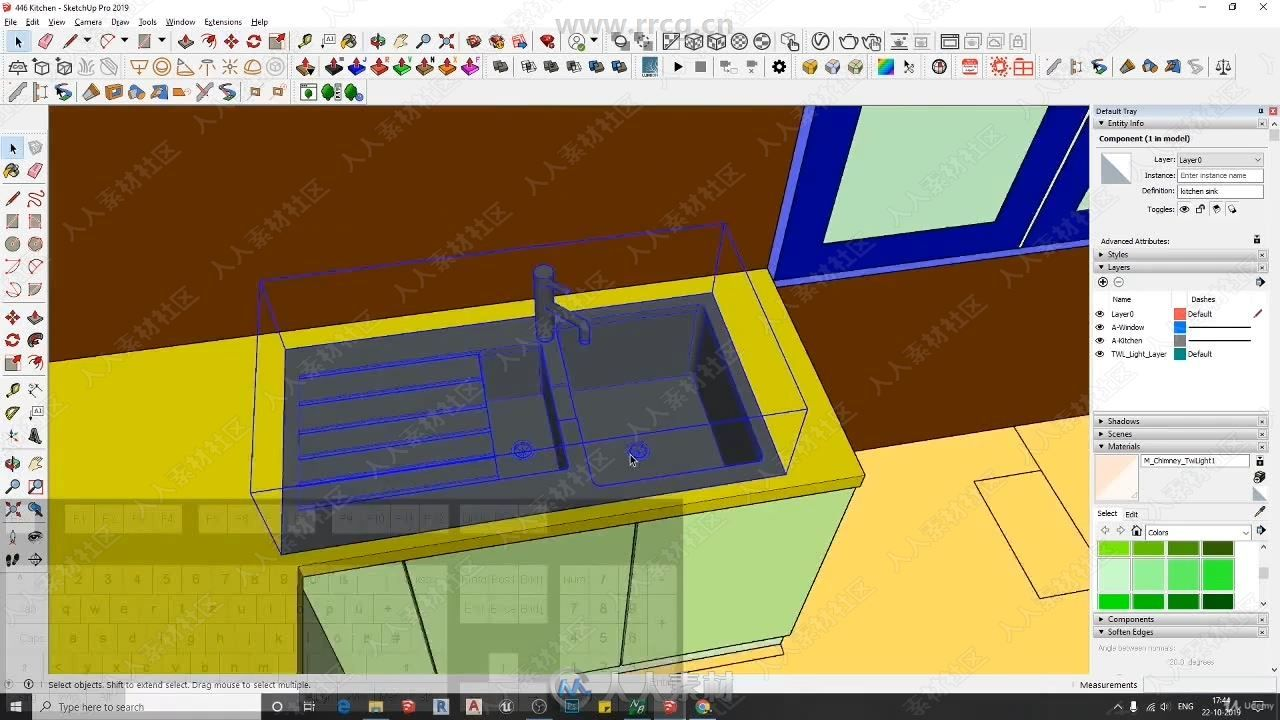 6. Placing Models from 3D Warehouse.mp4_20200129_124511.572.jpg
