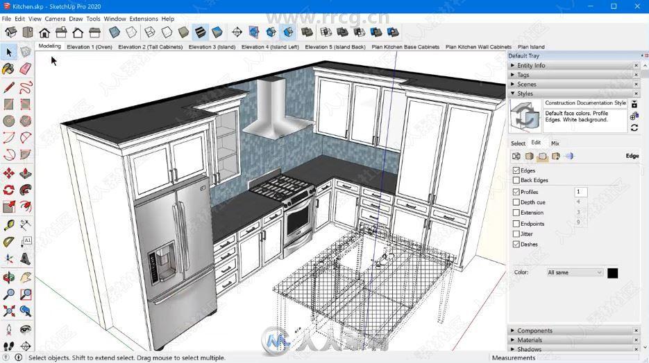 SketchUp Pro 2020三维设计软件V20.0.373版