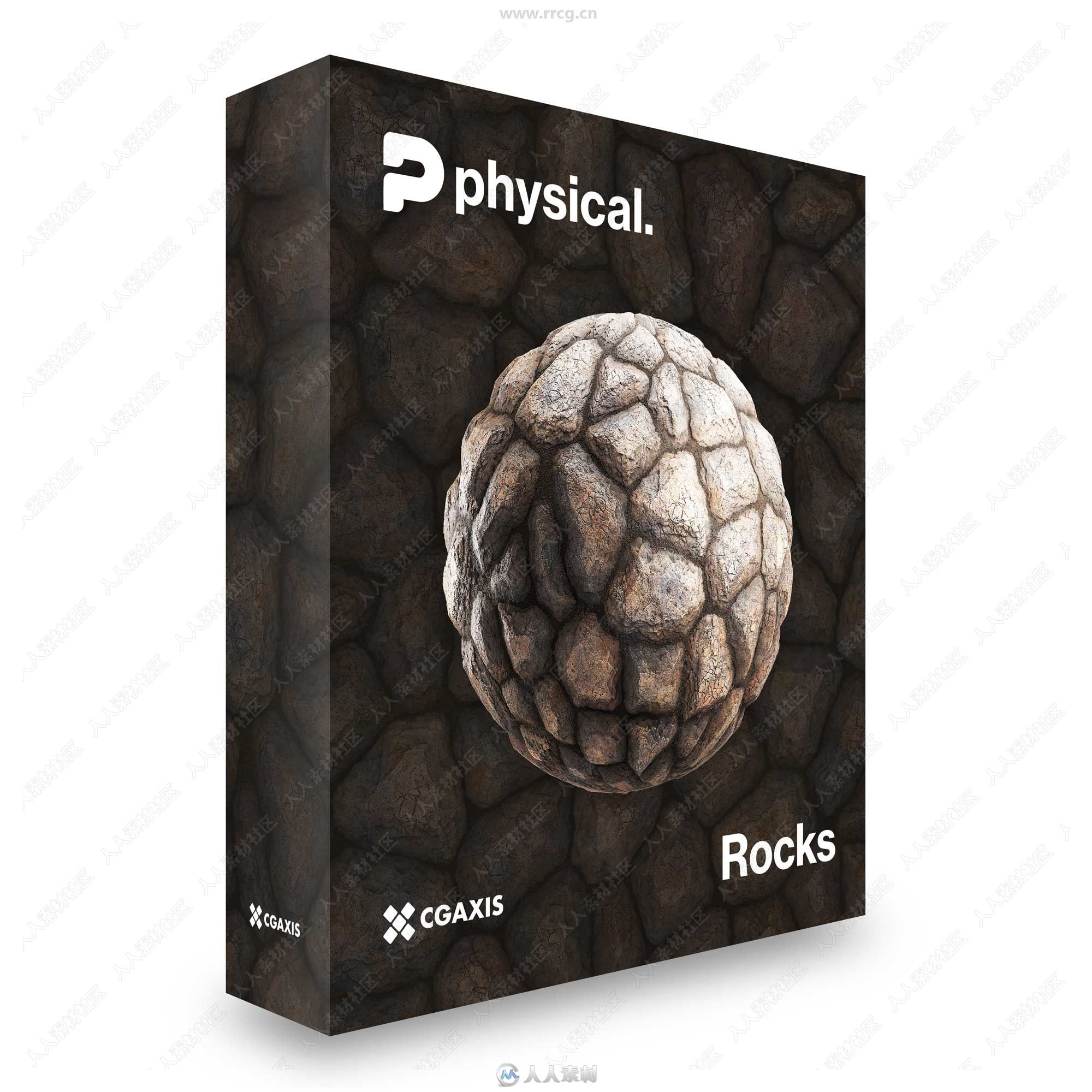 Physical-Rocks-Box.jpg