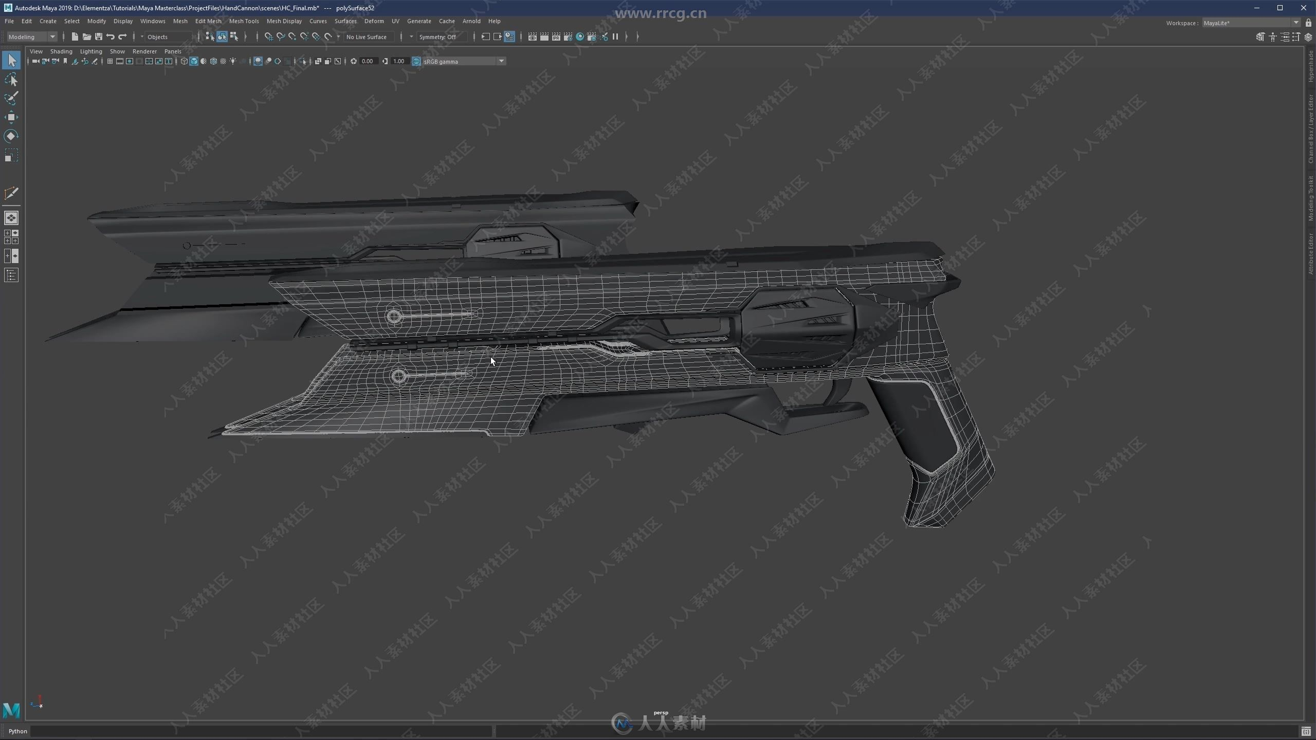Modeling a Hand Cannon - Elementza 3D Art Tutorials and Reso-10.mp4_20200220_104.jpg