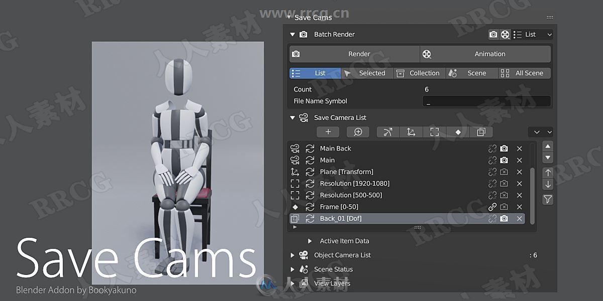 Save Cams摄像机设置与批处理Blender插件V2.1.0版
