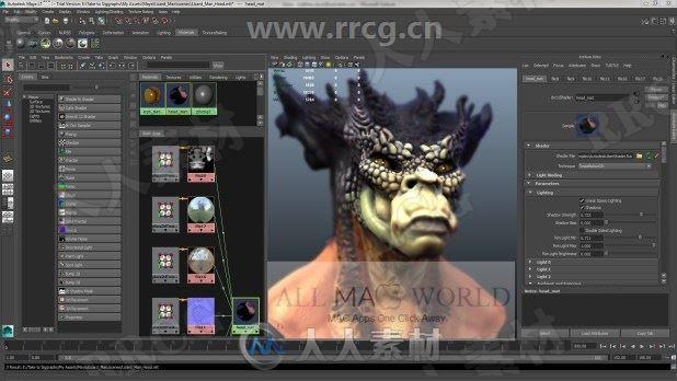 Maya LT三维动画软件V2020.3版
