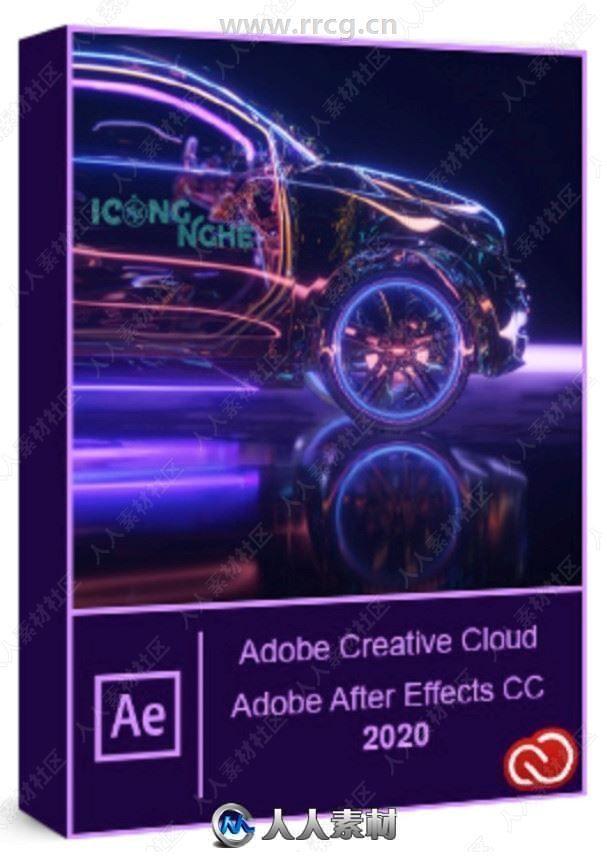 After Effects CC 2020影视特效软件V17.0.6.23版