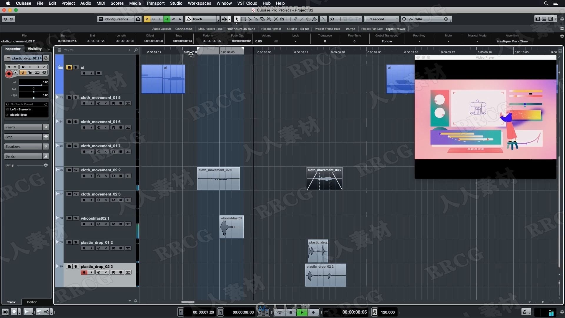 Cubase动画音乐声效设计核心技术训练视频教程