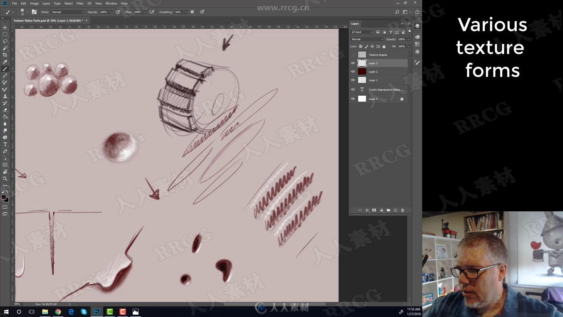 国外数字绘画纹理细节核心训练视频教程