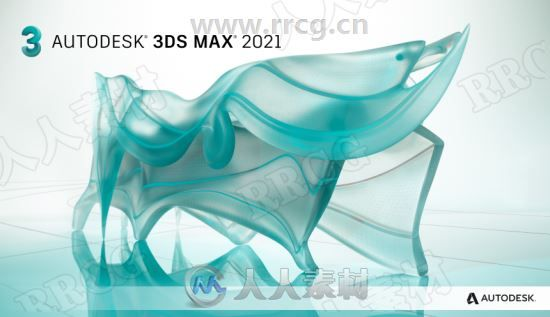 Autodesk 3dsMax三维软件V2021 Win版