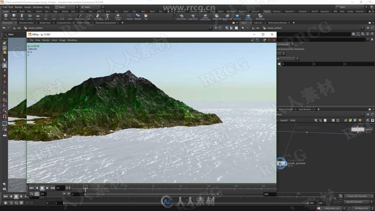 Houdini与Redshift火山海洋大型场景实例制作视频教程