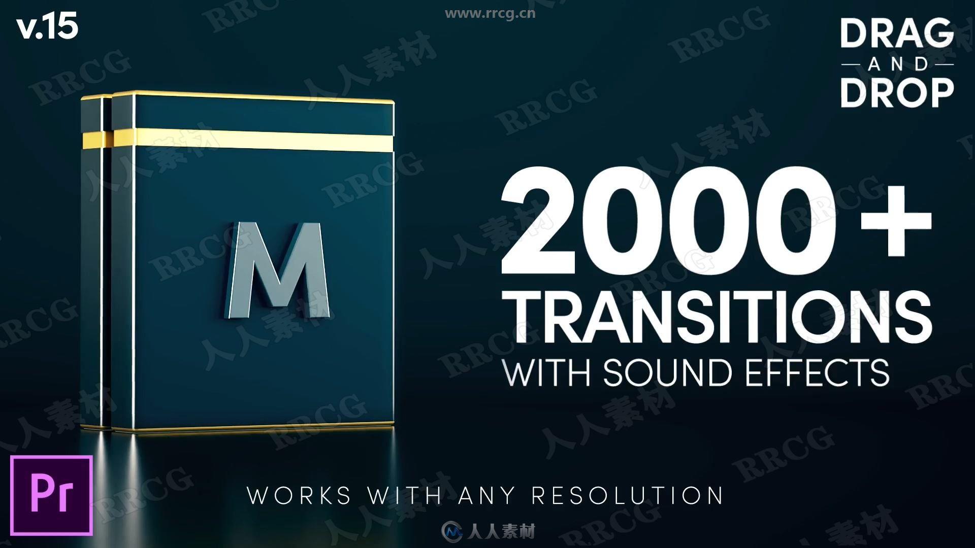 2000组现代创意转场过渡特效动画PR模板合集V15版