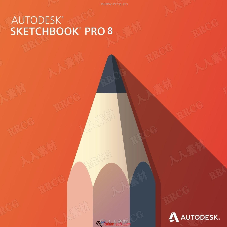 SketchBook Pro 2021数字绘画设计软件V8.8.0版