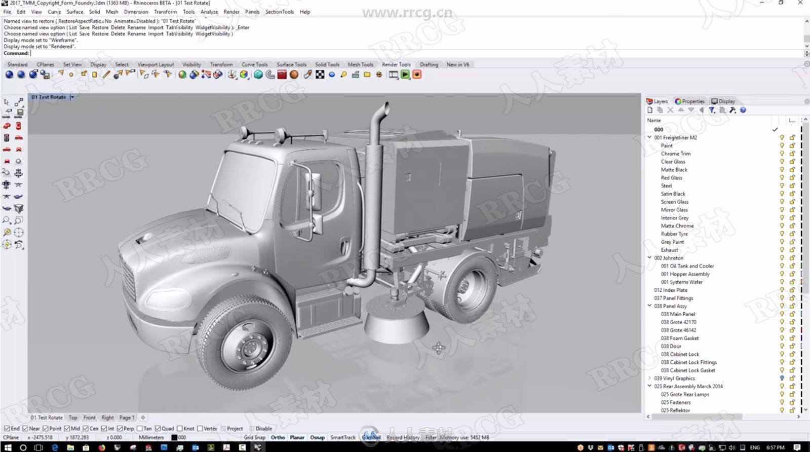 Rhinoceros犀牛建模软件V6.24.20079.23341版