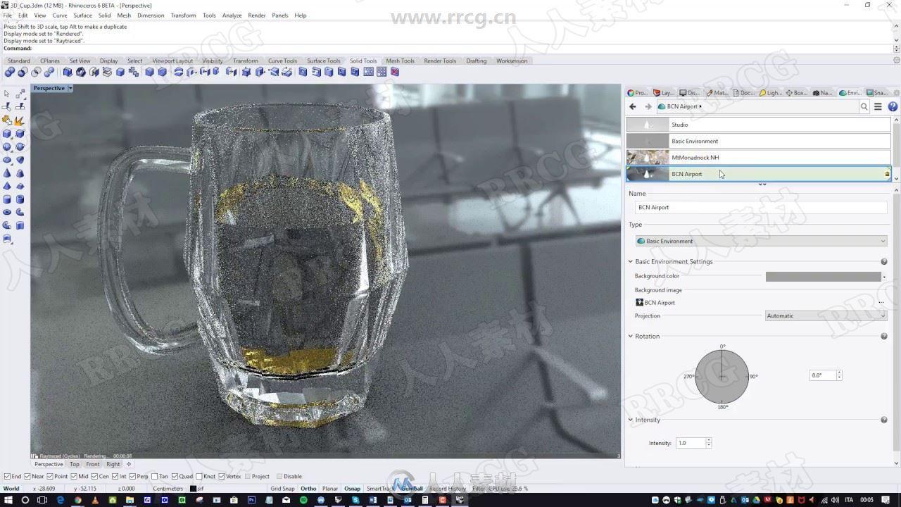 Rhinoceros犀牛建模软件V7.4.21040.13002 Mac版