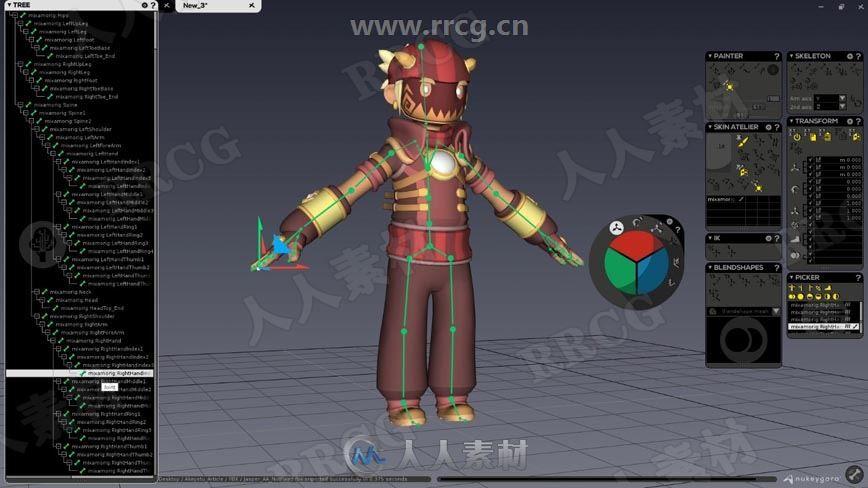 Nukeygara Akeytsu三维动画制作软件V20.3.11版