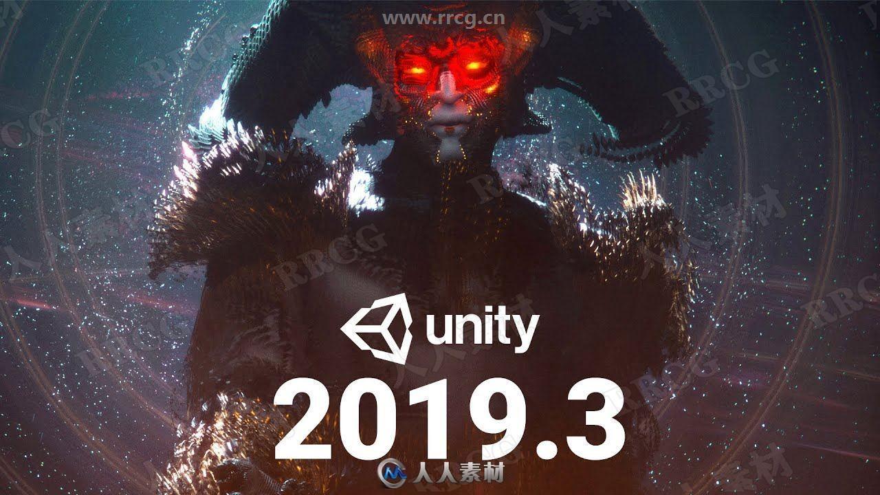 Unity Pro游戏开发引擎软件V2019.3.7F1版