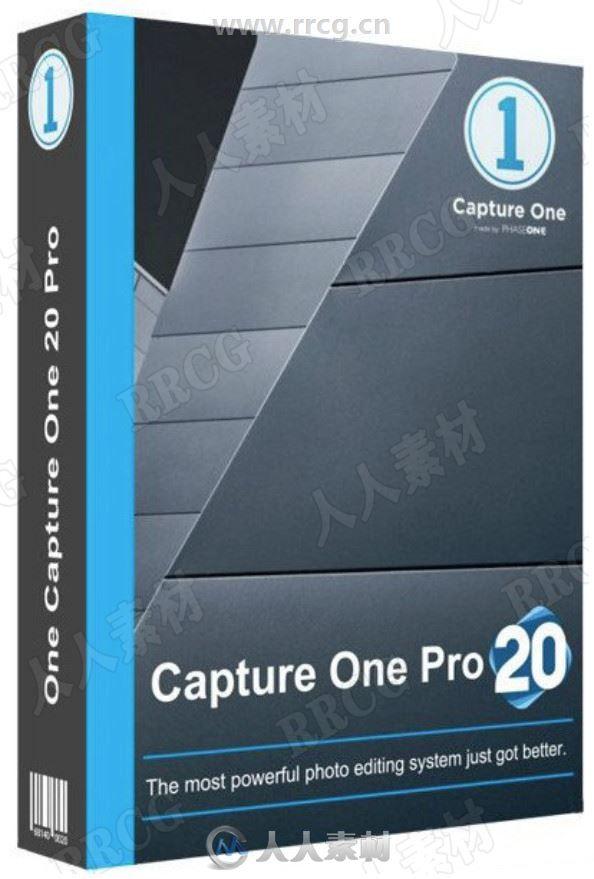 Capture One 20 Pro图像处理软件V13.0.4版