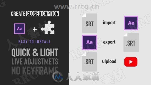 视频字幕导入导出脚本AE模板
