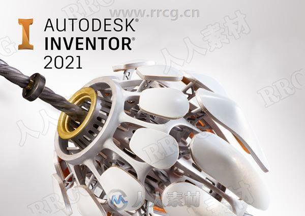 Autodesk Inventor软件V2021 Win版