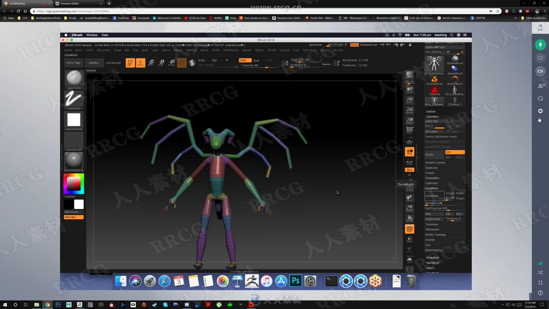 Zbrush数字雕刻基础技能工作流程训练视频教程